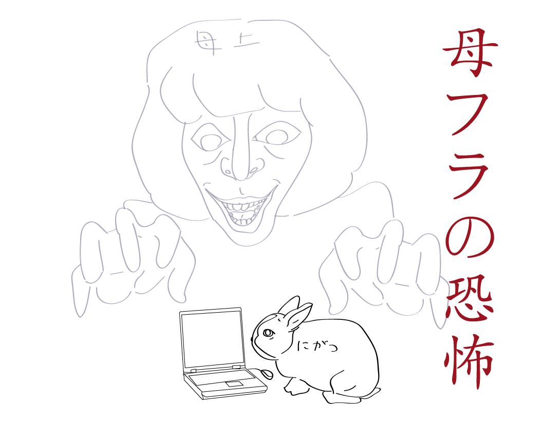 にがつ20100126.jpg