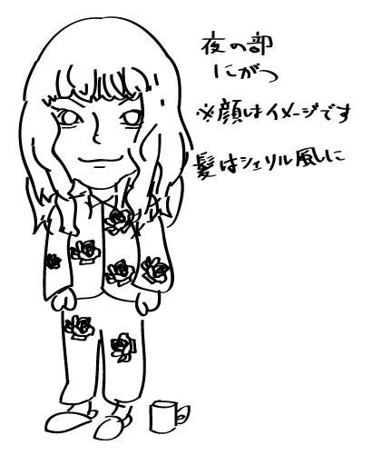 スクショ8_0.jpg