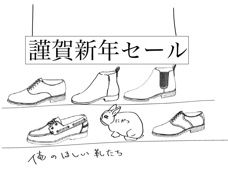 スクショ8_1.jpg