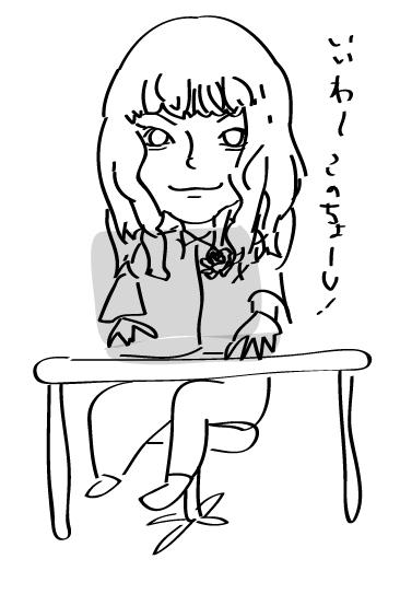 スクショ9_0.jpg