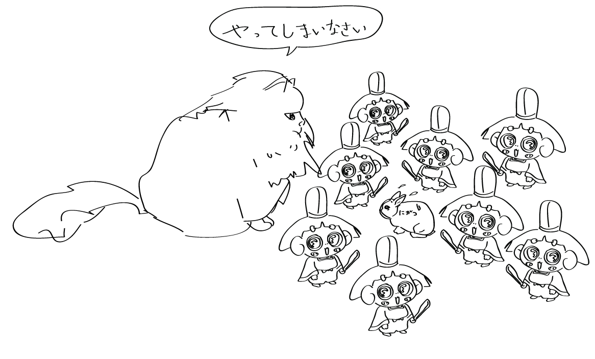 OjaruTakusan.jpg