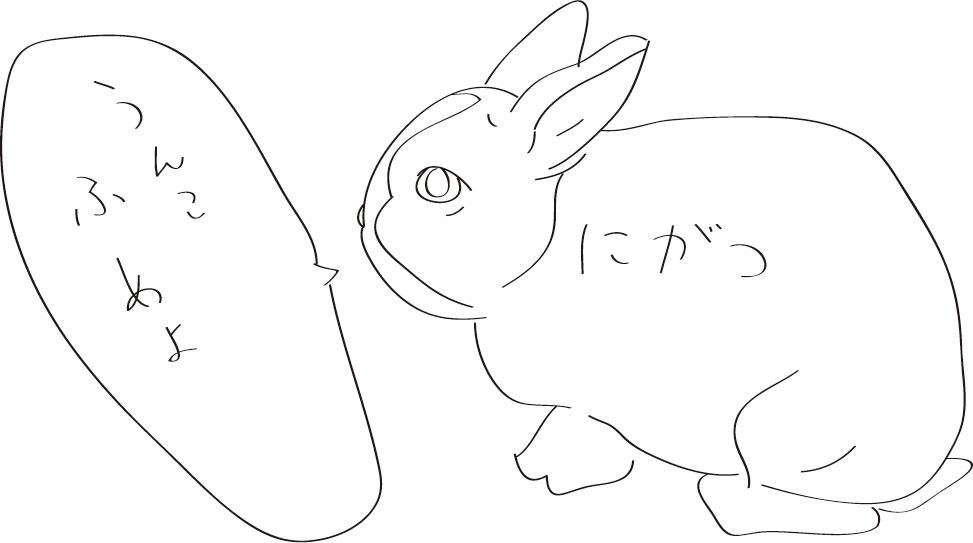 nigatsu_usagi.jpg