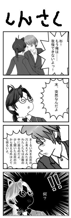 suesugi01_001.jpg