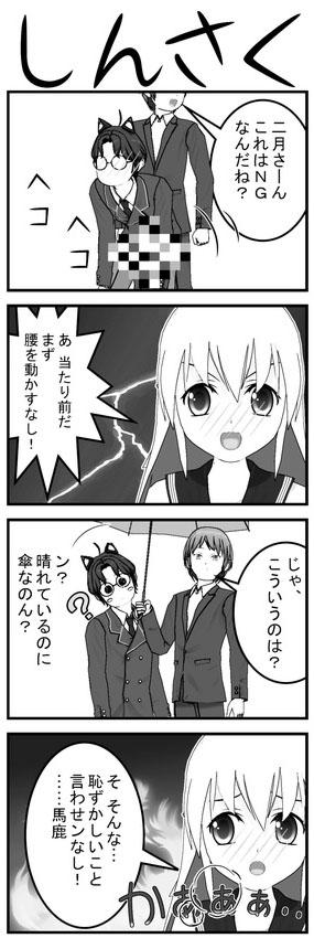 suesugi08_001.jpg