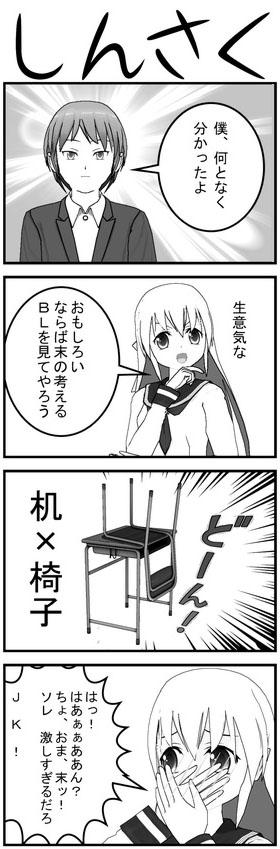 suesugi09_001.jpg