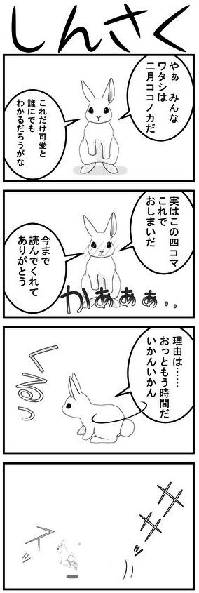 suesugi10_001.jpg