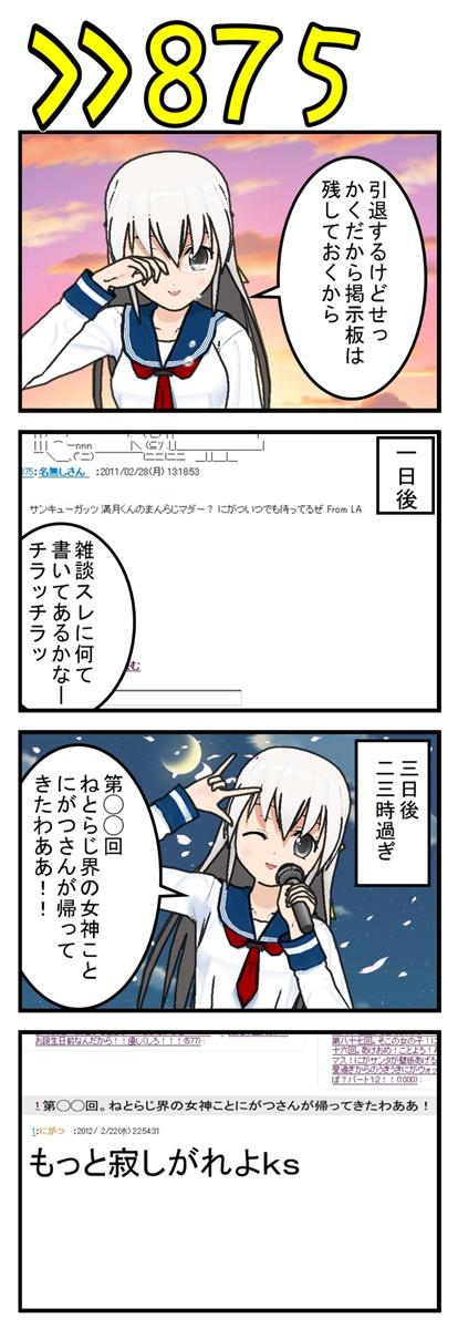 875051_001.jpg