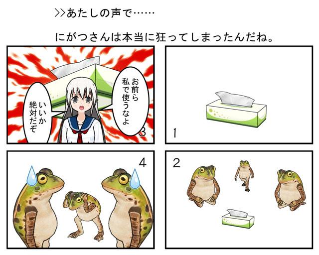 baka_001.jpg