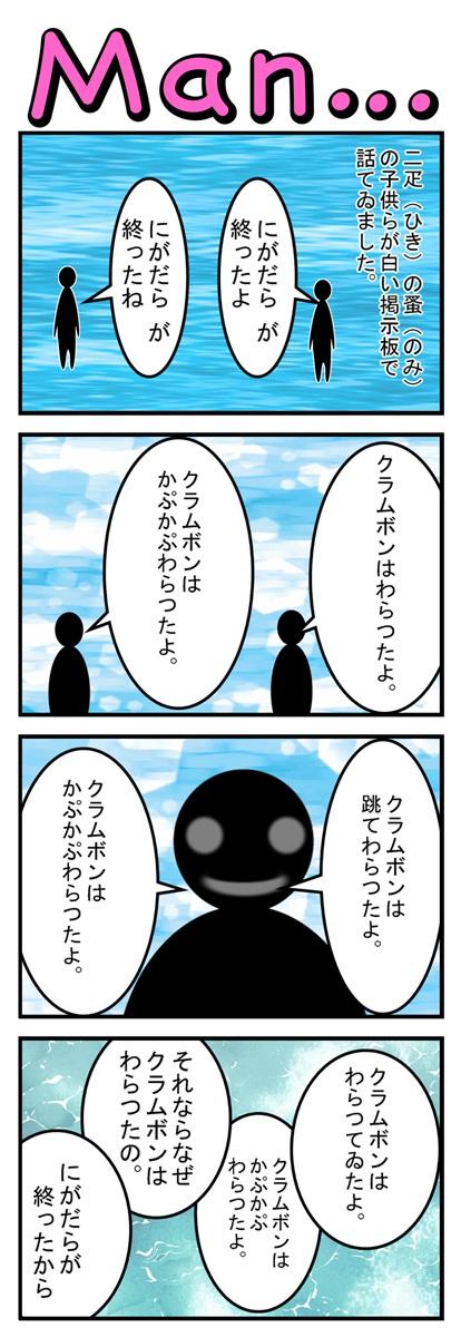 man02_001.jpg