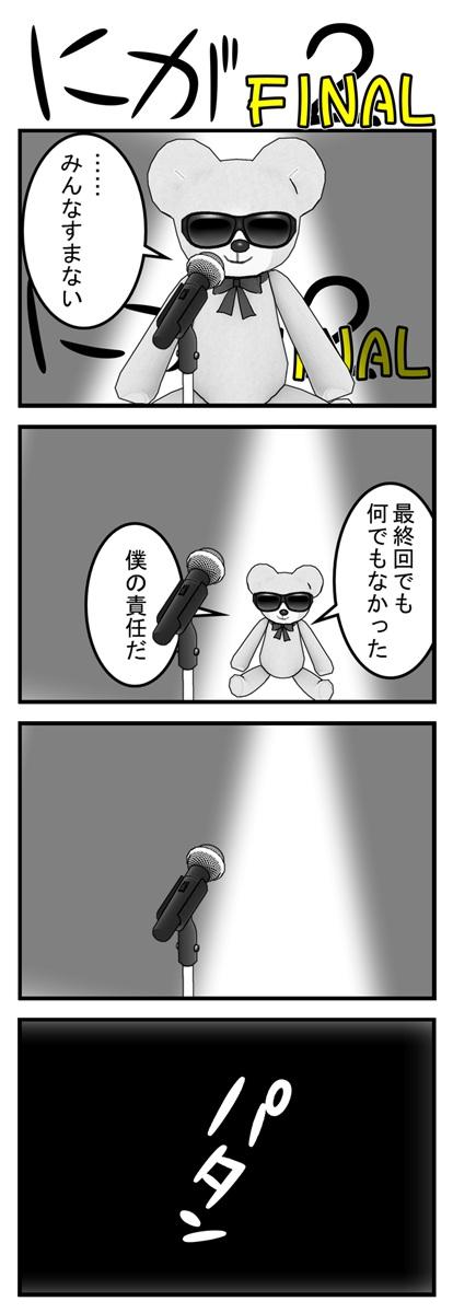 nf03_001.jpg