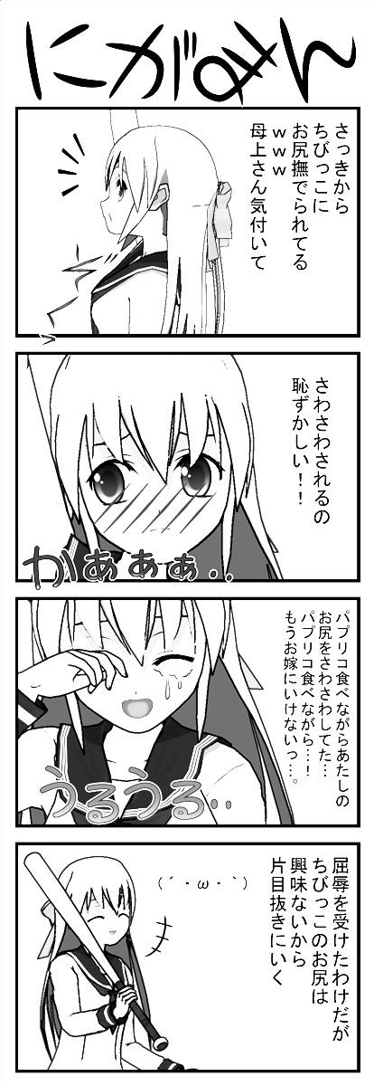 niga02_001.jpg
