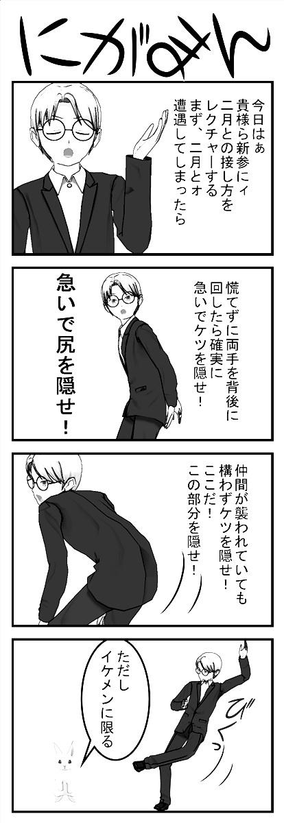 niga05_001.jpg