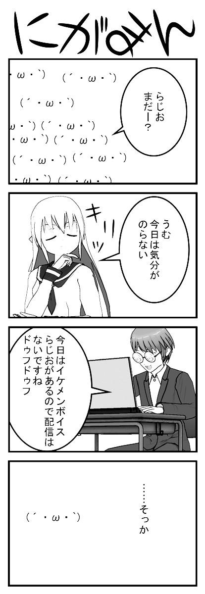 niga07_001.jpg