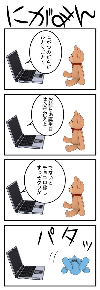 niga08_001.jpg