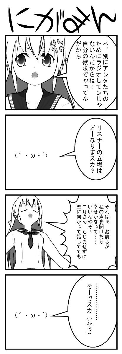 niga09_001.jpg