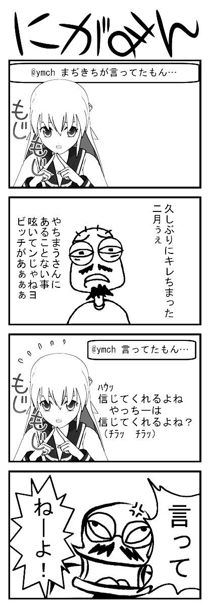 niga10_001.jpg