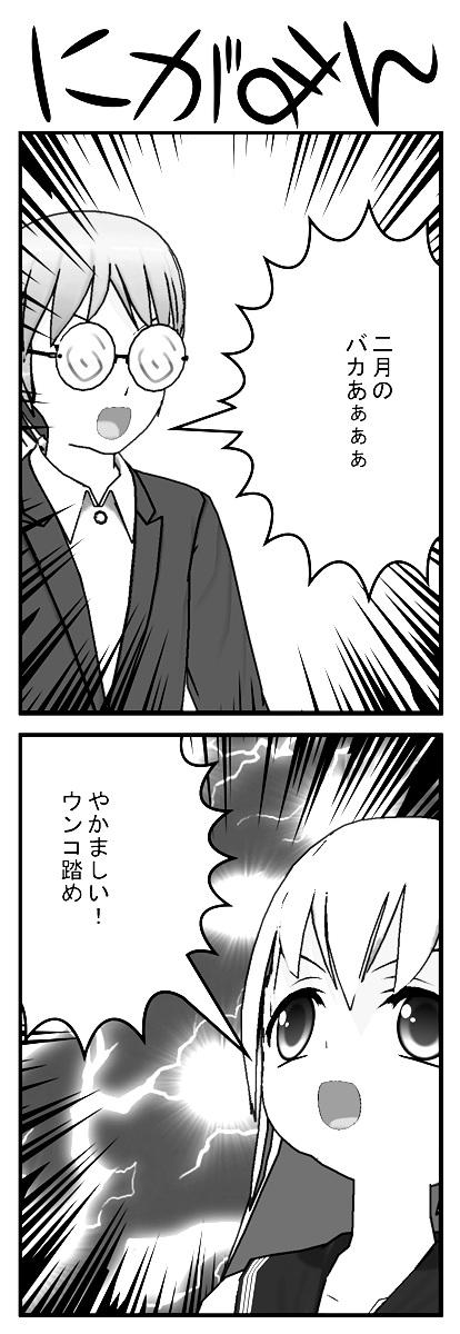 niga11_001.jpg