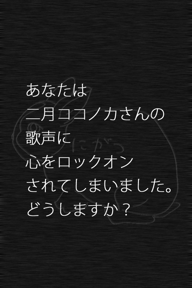 niga_lock.jpg